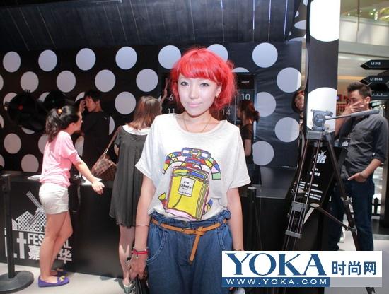 I.t. Shanghai Festival 2011 trend Carnival hits