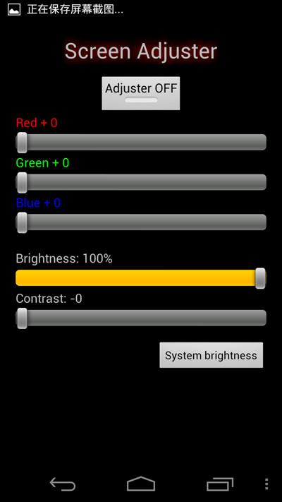 How to calibrate color screen
