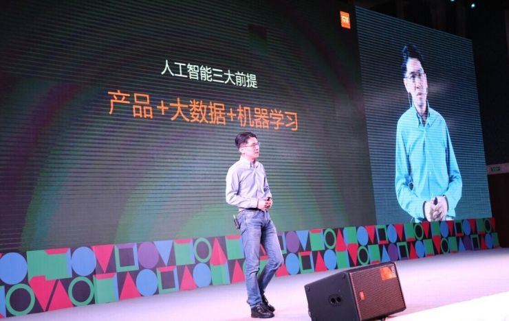 Huang Jiangji AIR 017 丨 millet: big data is a prerequisite for artificial intelligence